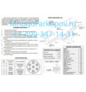 1422-a-24500-2.jpg