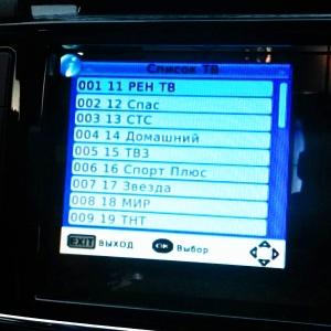 Цифровой DVB-T2 ТВ-тюнер MyDean DTV-1516