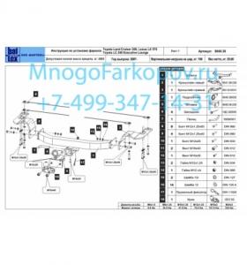 24904938-25483-2.jpg