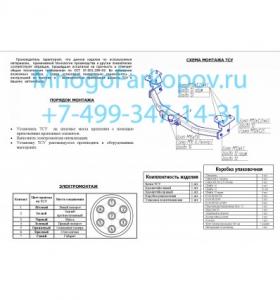 2850-f-24554-2.jpg