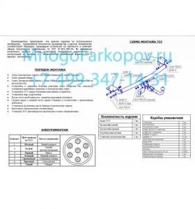 3035-a-24573-2.jpg