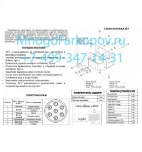 3065-f-24583-2.jpg