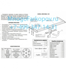 3077-a-24561-2.jpg