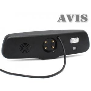 Зеркало заднего вида с монитором 4.3' Аvis AVS0467bm