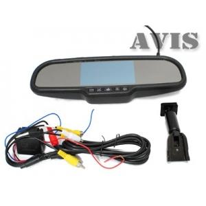 "Зеркало заднего вида с монитором 4.3"" AVIS AVS0405BM"