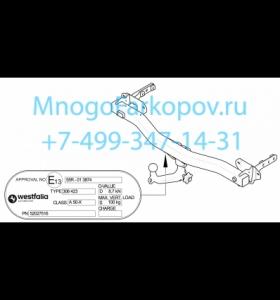 342197600001-24064-2.jpg