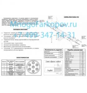 7351-a-24286-2.jpg