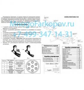 8011-a-24210-2.jpg