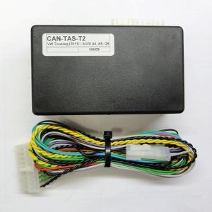 Модуль автозапуска двигателя AGT CAN-TAS-T2