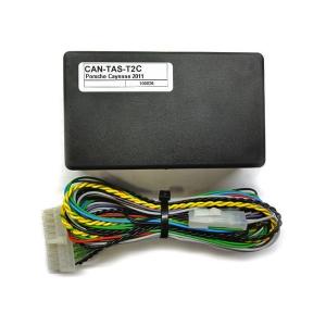 Модуль автозапуска двигателя AGT CAN-TAS-T2C
