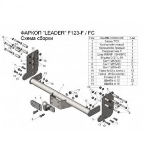 f123-fc-20201-0.jpg