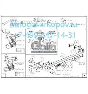 h105c-25370-2.jpg