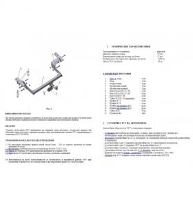 hy17-20456-1.jpg