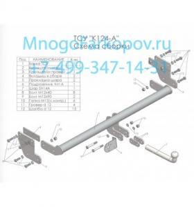 k124-a-24270-1.jpg