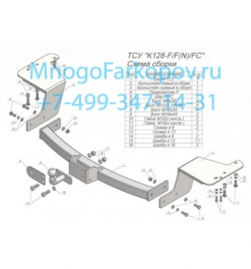 k128-f-25080-0.jpg