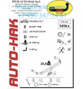 m-58a-24348-0.jpg