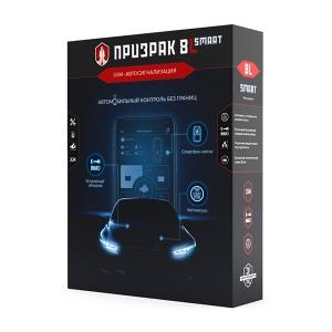 Автосигнализация Призрак-8L Smart