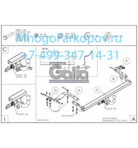 t066c-25181-2.jpg