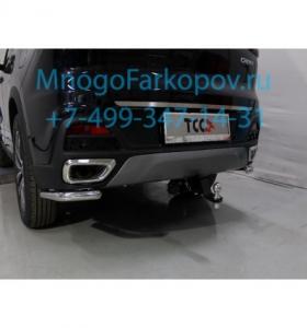 tcu00158n-25404-2.jpg