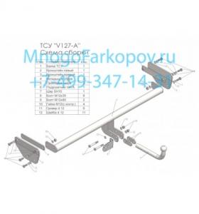 v127-a-24633-1.jpg