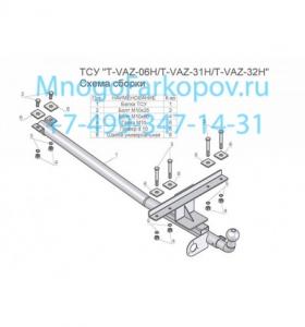 vaz-31h-24690-1.jpg