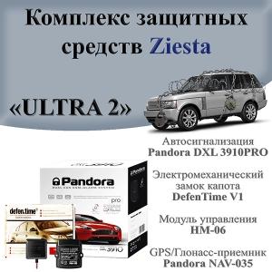 Ziesta «ULTRA 2»